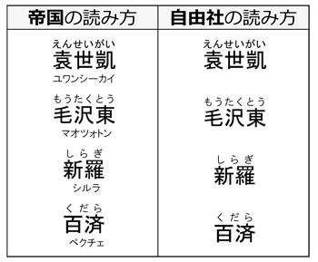 20170609-4.jpg