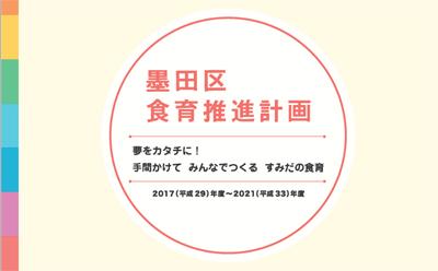 20170615-1.jpg