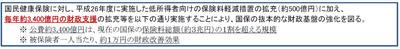 20170924-4.jpg