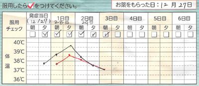 20171230-1.jpg