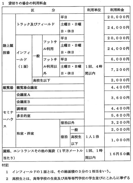 20180315-2.jpg