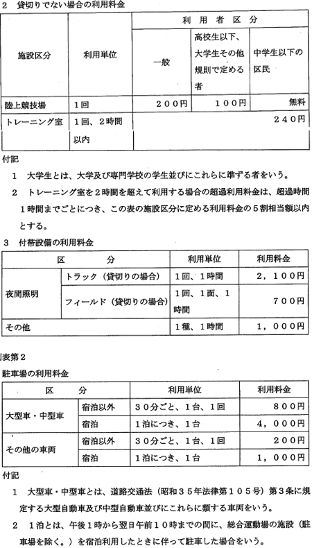 20180315-3.jpg