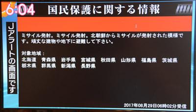 20170829-1.jpg