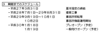 20171002-3.jpg