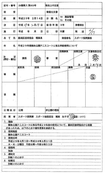 20171031-1.jpg